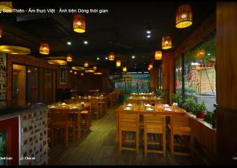 Sơn Thiên 360